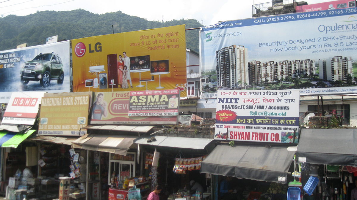 Hoarding-sites-mandi-2